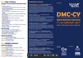 Agenda of the Digital Conference